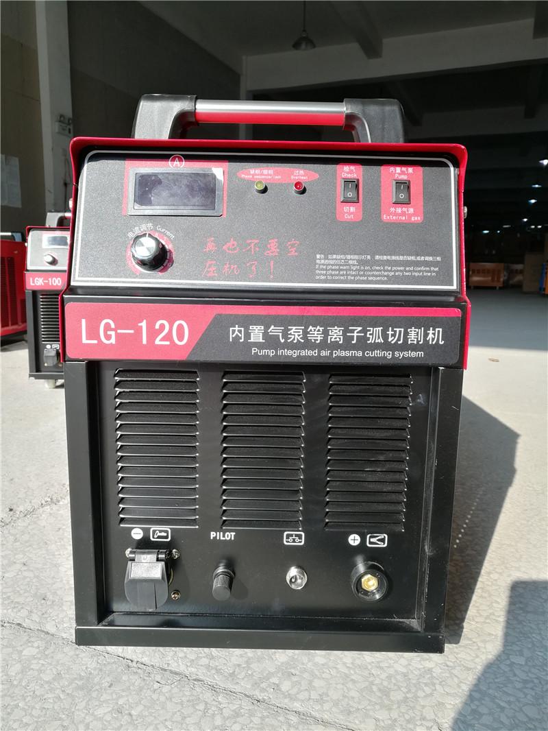 Plasmaomvandlare Luftplasmaskärare