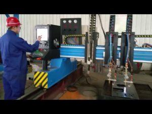 cnc gantry flame cutting machine