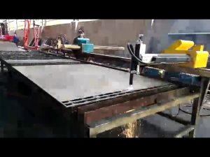 metall stål skärmaskin mini bärbar låga, plasma skärmaskin pris